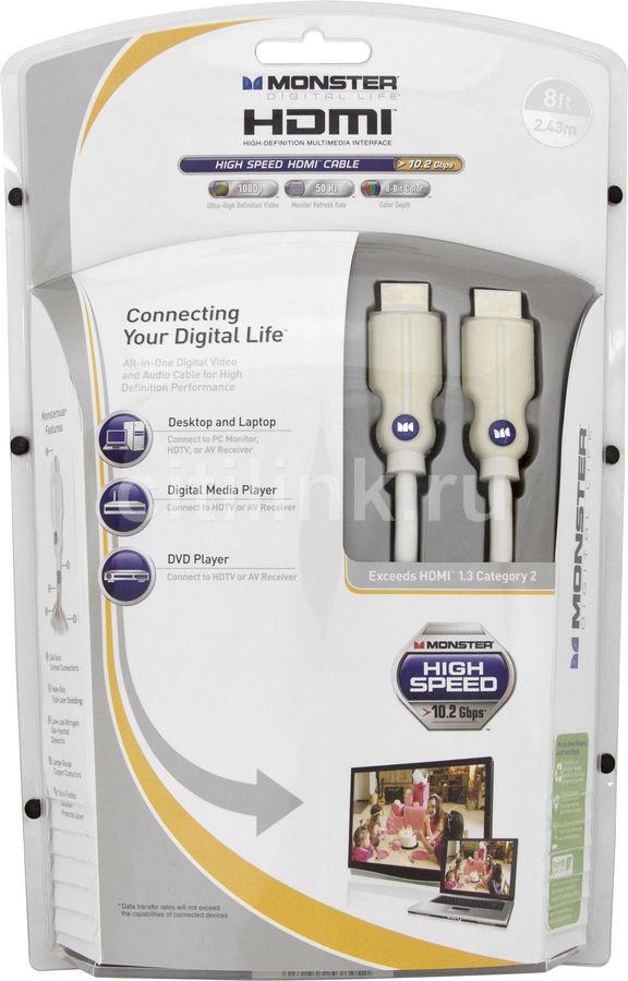 Кабель HDMI MONSTER 122195,  HDMI19 (m) -  HDMI19 (m),  2.4м
