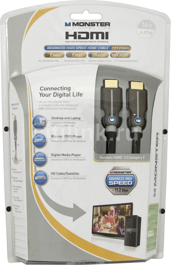 Кабель видео MONSTER 122198,  HDMI (m)  -  HDMI (m) ,  4.87м, GOLD черный