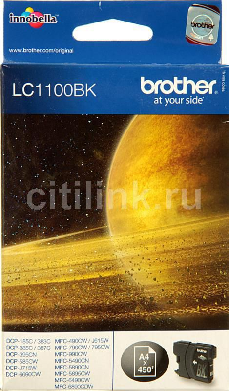 Картридж BROTHER LC1100BK черный