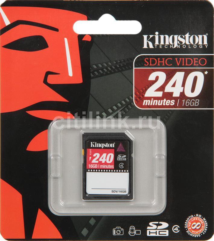 Карта памяти SDHC KINGSTON 16 ГБ, Class 4, SDV/16GB,  1 шт.