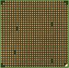 Процессор AMD Athlon X2 7550, SocketAM2+ [ad7550wcj2bgh] вид 2