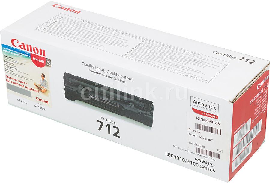 Картридж CANON 712 1870B002,  черный