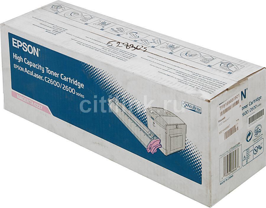 Картридж EPSON С13S050227 пурпурный [c13s050227]