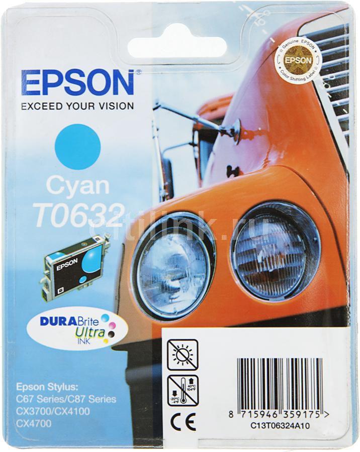 Картридж EPSON T0632 голубой [c13t06324a10]