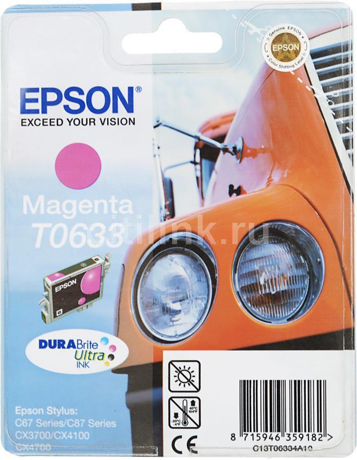 Картридж EPSON C13T06334A пурпурный [c13t06334a10]