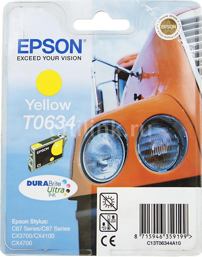 Картридж EPSON T0634 желтый [c13t06344a10]