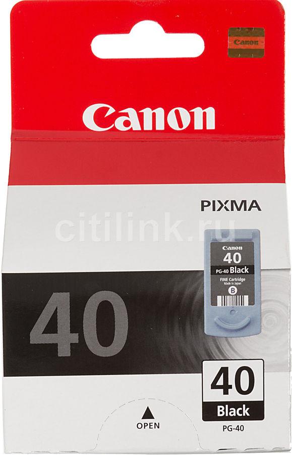 Картридж CANON PG-40, черный [0615b025]