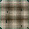 Процессор AMD Phenom II X4 945, SocketAM3 BOX [hdx945wfgmbox] вид 3