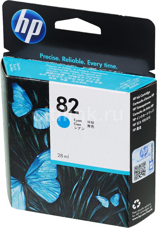 Картридж HP №82 голубой [ch566a]
