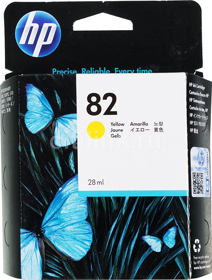 Картридж HP 82 желтый [ch568a]