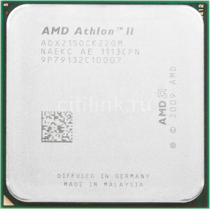 amd athlon ii x2 215 цена