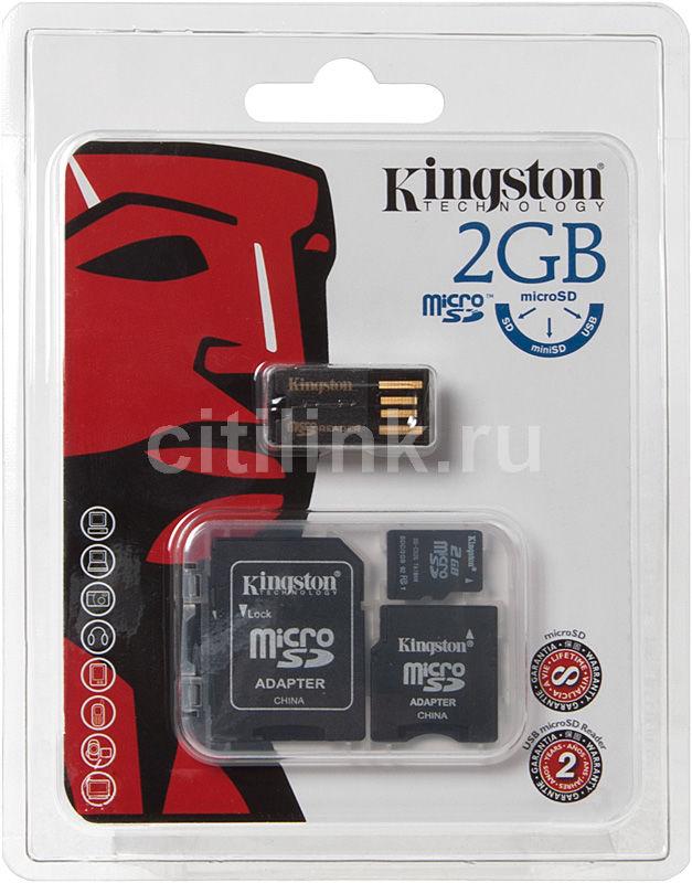 Карта памяти microSD KINGSTON 2 ГБ, MBLYG2/2GB,  1 шт., переходник miniSD и SD