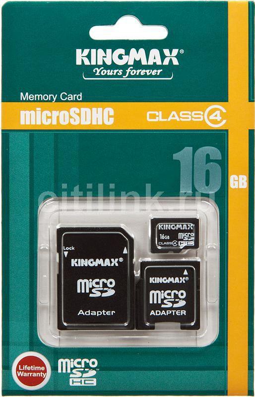 Карта памяти microSDHC KINGMAX 16 ГБ, Class 4, 1 шт., переходник miniSD и SD