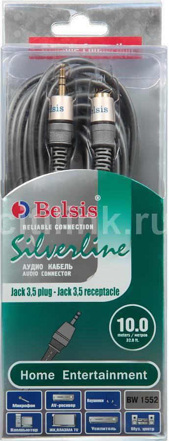 Кабель-удлинитель для наушников  BW1552,  Jack 3.5 (m)  -  Jack 3.5 (f) ,  10м, GOLD