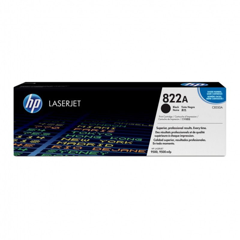 Картридж HP C8550A черный