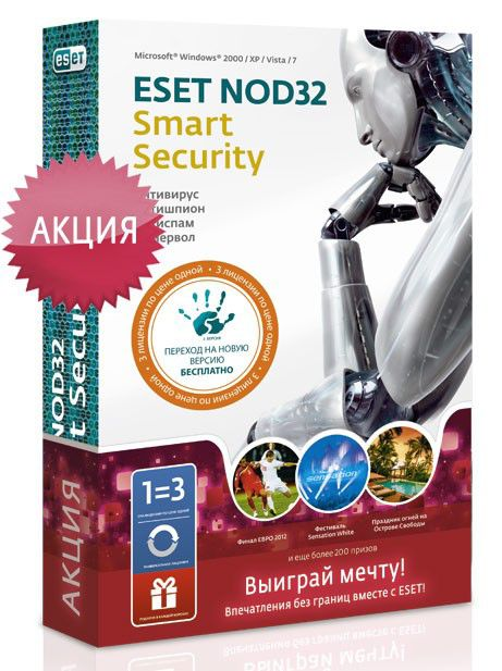 ПО ESET NOD32 Smart Security + Vocabulary - лицензия на 1 год на 3ПК, BOX [nod32-esv-ns(box)-1-1]