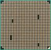 Процессор AMD Phenom II X4 925, SocketAM3 BOX [hdx925wfgibox] вид 3