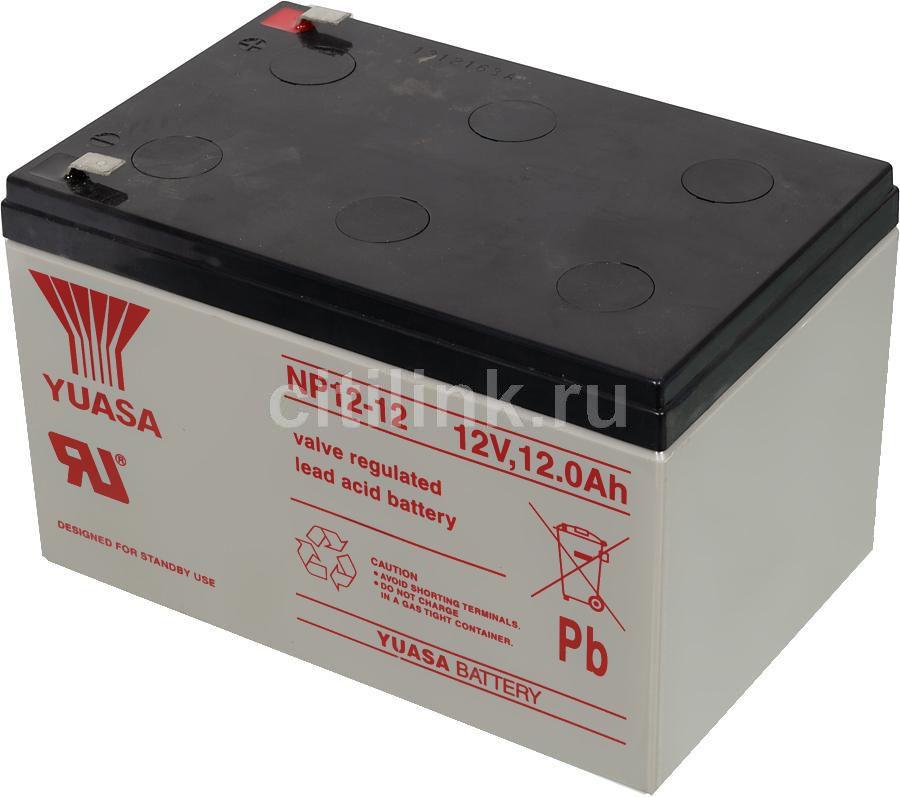 Батарея для ИБП YUASA NP12-12  12В,  12Ач