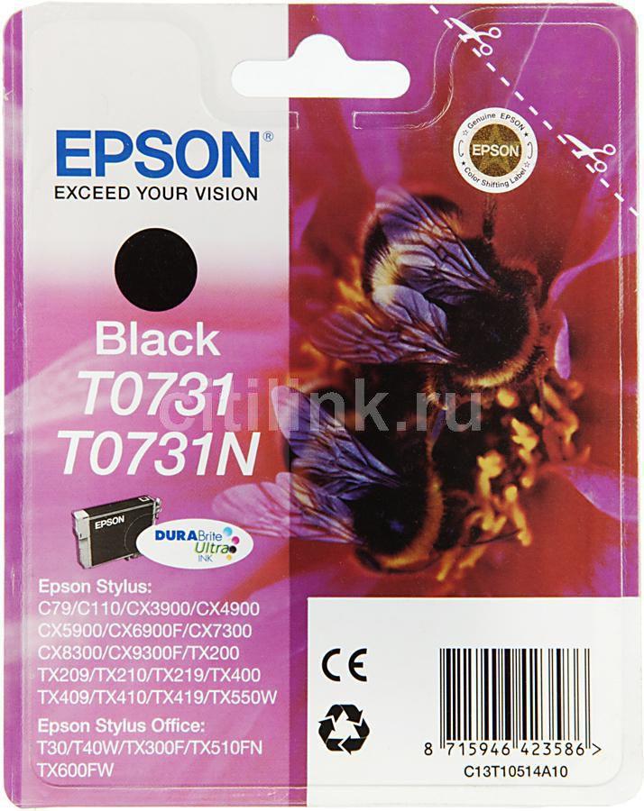 Картридж EPSON T0731 черный [c13t10514a10]