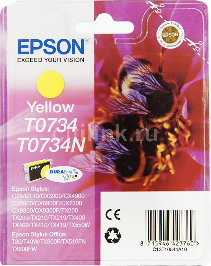 Картридж EPSON T0734 желтый [c13t10544a10]