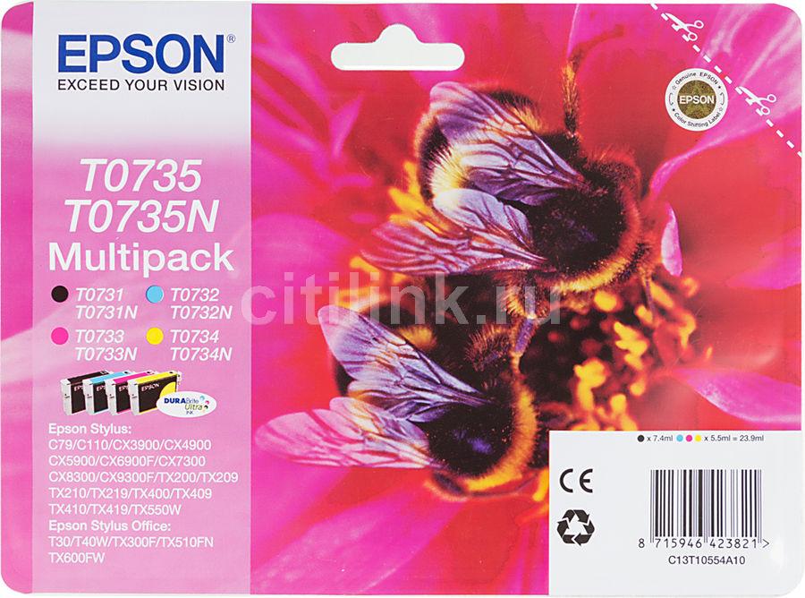 Набор картриджей EPSON T0735 4 цвета [c13t10554a10]