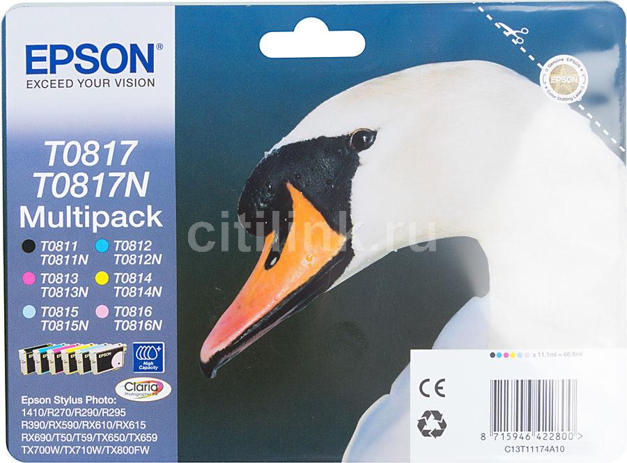 Купить Картридж EPSON T0817, 6 цветов в интернет-магазине СИТИЛИНК, цена на Картридж EPSON T0817, 6 цветов (549497) - Санкт-Петербург