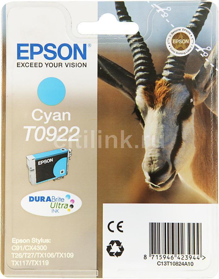 Картридж EPSON T0922 голубой [c13t10824a10]
