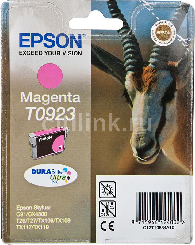 Картридж EPSON T0923, пурпурный [c13t10834a10]