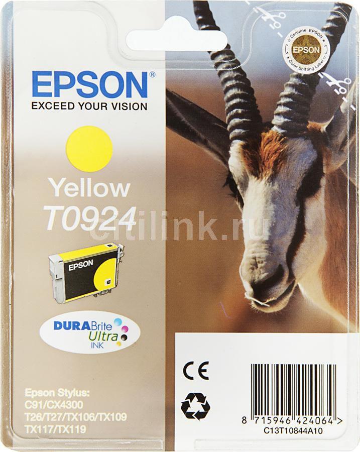 Картридж EPSON T0924 желтый [c13t10844a10]