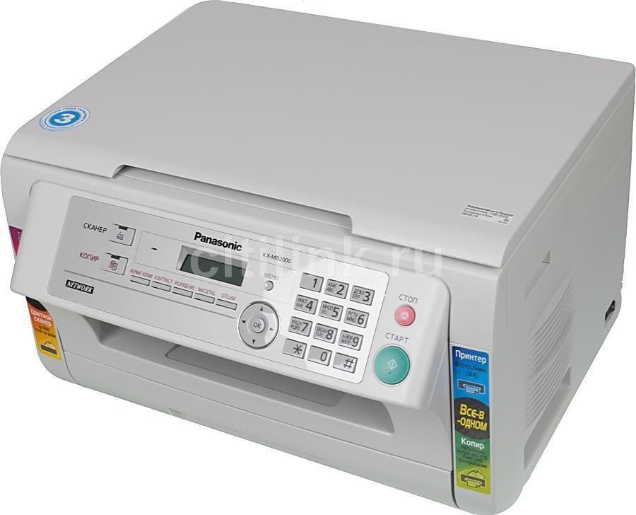 МФУ PANASONIC KX-MB2000RUW,  A4,  лазерный,  белый