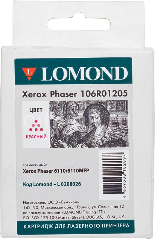 Картридж LOMOND 106R01205 пурпурный [l0208026]