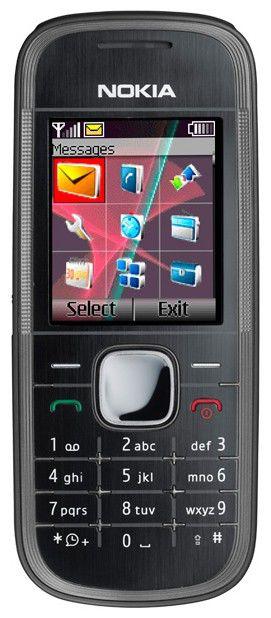 Мобильный телефон NOKIA 5030  серый