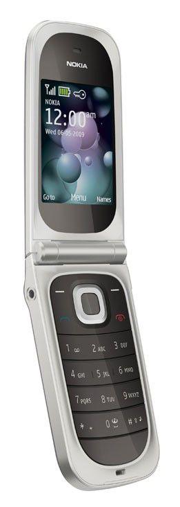 Мобильный телефон NOKIA 7020  серый