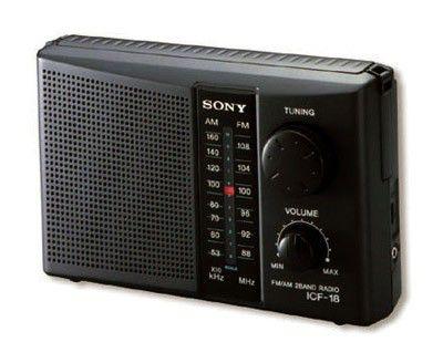 Радиоприемник SONY ICF-18,  черный