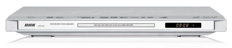 DVD-плеер BBK DV615SI,  серебристый,  диск 500 песен