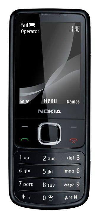 Мобильный телефон NOKIA 6700c BH-212  черный