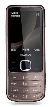 Мобильный телефон NOKIA 6700c BH-212  бронзовый
