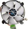 Устройство охлаждения(кулер) TITAN TTC-NA02TZ/RPW1,  95мм, Ret вид 2