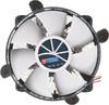 Устройство охлаждения(кулер) TITAN TTC-NA12TZ/R,  95мм, Ret вид 2