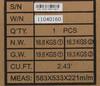 Источник бесперебойного питания POWERCOM King Pro RM KIN-1200AP RM,  1200ВA [krm-1200-6g0-244p] вид 11