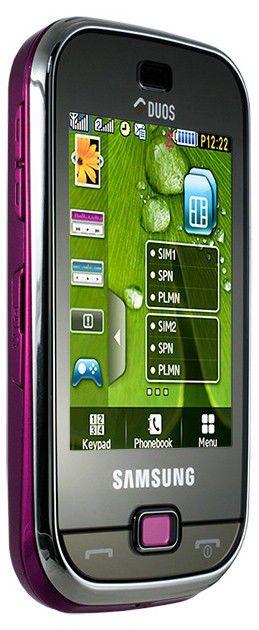 Мобильный телефон SAMSUNG Duos GT-B5722  розовый
