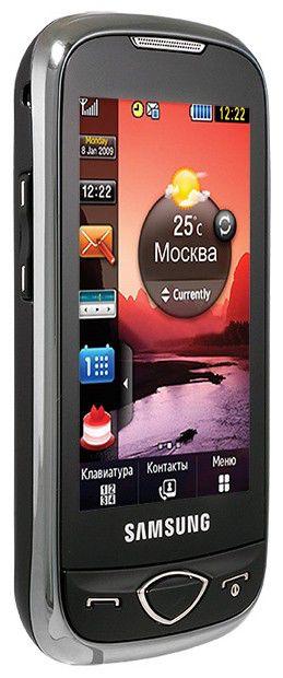 Мобильный телефон SAMSUNG GT-S5560i  черный