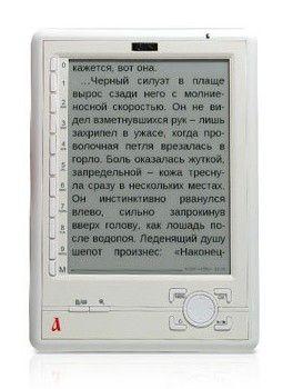 Электронная книга АЗБУКА N516,  5