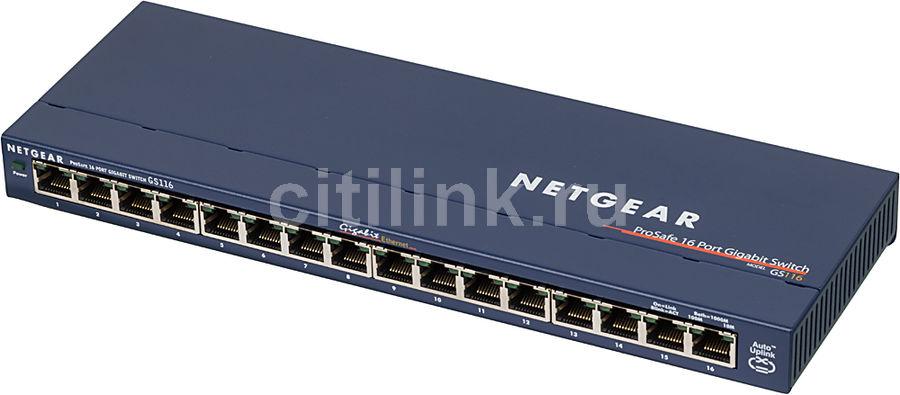 Коммутатор NETGEAR GS116GE