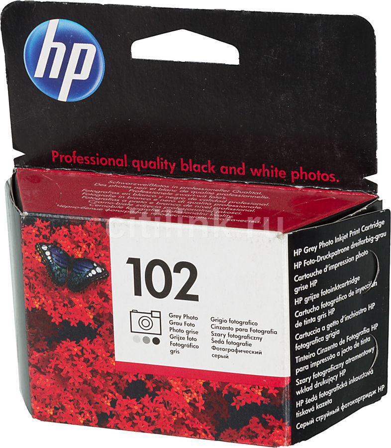 Картридж HP C9360AE серый