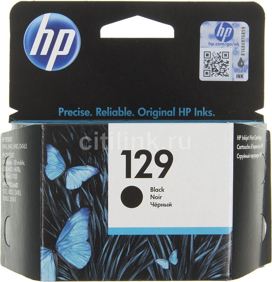 Картридж HP 129 черный [c9364he]