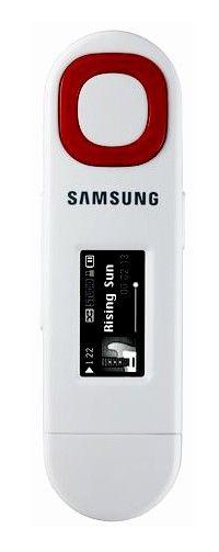 MP3 плеер SAMSUNG YP-U5QW flash 2Гб белый [yp-u5qw/xer]