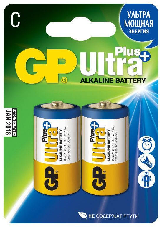 Батарея GP Ultra Plus 14AUP-CR2,  2 шт. C