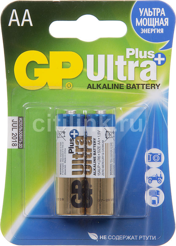 AA Батарейка GP Ultra Plus Alkaline 15AUP LR6,  2 шт.