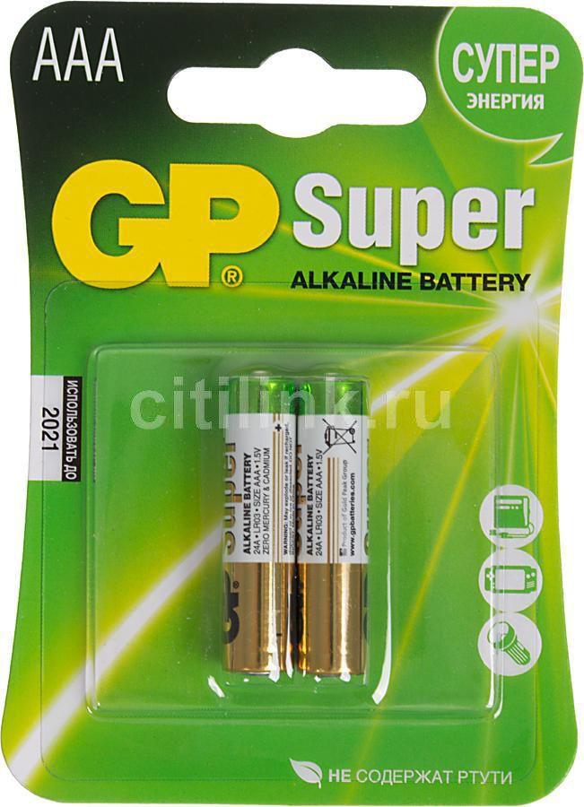 Батарейка GP Super Alkaline 24A LR03,  2 шт. AAA